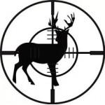 Топоры охотничьи